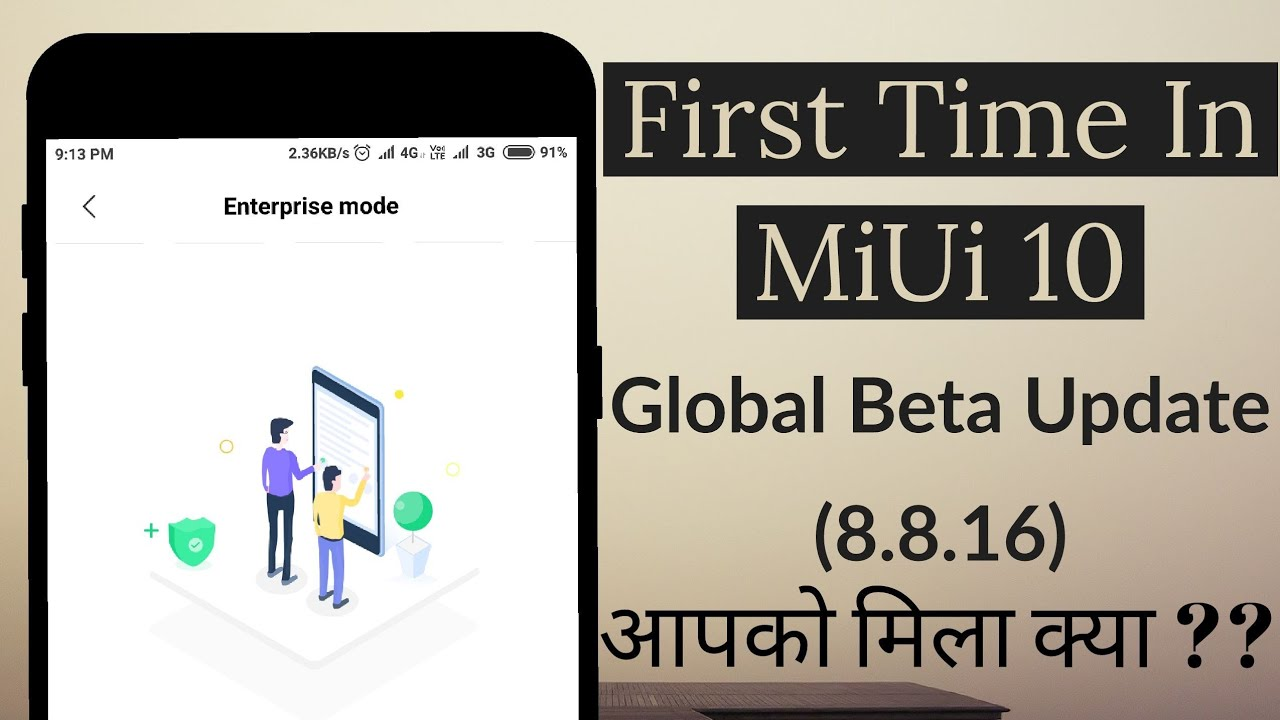 MIUI 10 Global Beta ROM 8.8.16 Released: Full Changelog and Download Links
